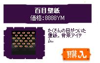 080729c.jpg