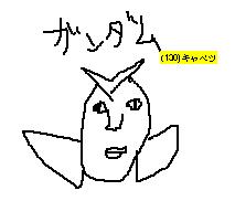 090923a.jpg